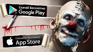НЕ ПАРЬСЯ ВО ЧТО ПОИГРАТЬ НА СВОЕМ СМАРТФОНЕ!СМОТРИ МОЙ ТОП! ДЕСЯТКА ЛУЧШИХ ИГР ДЛЯ ТВОЕГО АНДРОИДА И iPhone!▰▰▰▰▰▰▰▰▰▰▰▰▰▰▰▰▰▰▰▰▰▰▰▰▰▰▰▰NOX -  Android эмулятор на Твой ПК скачай в один клик👉►  https://goo.gl/qBwlTn   ◄▰▰▰▰▰▰▰▰▰▰▰▰▰▰▰▰▰▰▰▰▰▰▰▰▰▰▰▰✔️ССЫЛКИ НА СКАЧИВАНИЕ ИГР В GOOGL и App Store:▰▰▰▰▰▰▰▰▰▰▰▰▰▰▰▰▰▰▰▰▰▰▰▰▰▰▰▰✔️10.MouseBotAndroid:►  https://play.google.com/store/apps/details?id=com.vectorunit.mercury.googleplay   ◄IOS: ►   https://itunes.apple.com/us/app/mousebot/id1188032811   ◄▰▰▰▰▰▰▰▰▰▰▰▰▰▰▰▰▰▰▰▰▰▰▰▰▰▰▰▰✔️9.Жабы: ГоловоломкиAndroid:►  https://goo.gl/tn8PMQ   ◄▰▰▰▰▰▰▰▰▰▰▰▰▰▰▰▰▰▰▰▰▰▰▰▰▰▰▰▰✔️8.Zombie Offroad Safari - Гонки с Открытым МиромAndroid:►   https://play.google.com/store/apps/details?id=com.dogbytegames.zombiesafari   ◄IOS: ►  https://itunes.apple.com/us/app/zombie-safari/id1207201813  ◄▰▰▰▰▰▰▰▰▰▰▰▰▰▰▰▰▰▰▰▰▰▰▰▰▰▰▰▰✔️7.Stickman Warriors 3 Онлайн  - Война СтикменовAndroid:►   https://play.google.com/store/apps/details?id=com.Saapart.SW   ◄▰▰▰▰▰▰▰▰▰▰▰▰▰▰▰▰▰▰▰▰▰▰▰▰▰▰▰▰✔️6.Heroes Evolved - Потрясающая МОВАAndroid и iOS мультиссылка:► https://goo.gl/cw6NqL ◄▰▰▰▰▰▰▰▰▰▰▰▰▰▰▰▰▰▰▰▰▰▰▰▰▰▰▰▰✔️5.Beach Buggy Racing - Красочные ГонкиAndroid:►  https://play.google.com/store/apps/details?id=com.vectorunit.purple.googleplay  ◄IOS: ►  https://itunes.apple.com/ua/app/beach-buggy-racing/id882119723?l=ru&mt=8  ◄▰▰▰▰▰▰▰▰▰▰▰▰▰▰▰▰▰▰▰▰▰▰▰▰▰▰▰▰✔️4.Crazy Volleyball 3D - Прикольная Спортивная АркадаAndroid: ►   https://play.google.com/store/apps/details?id=com.upitsoft.android.volley&referrer=utm_source%3Dyoutube%26utm_medium%3Dsocial%26utm_campaign%3DT   ◄▰▰▰▰▰▰▰▰▰▰▰▰▰▰▰▰▰▰▰▰▰▰▰▰▰▰▰▰✔️3.Pixel Strike Online - Шутер с видом Сверху Android:►   https://play.google.com/store/apps/details?id=com.ascellamobile.survive   ◄IOS: ►   https://itunes.apple.com/ru/app/survive.zone/id1116042955   ◄▰▰▰▰▰▰▰▰▰▰▰▰▰▰▰▰▰▰▰▰▰▰▰▰▰▰▰▰✔️2.Dustoff Heli Rescue 2 - Вертолетный ЭкшнAndroid: ►   https://play.google.com/store/apps/details?id=com.invictus.dustoff2   ◄IOS: ►   https://itunes.apple.com/ru/a