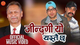 Jindagi Yo Yestai Chha Full Video - Swaroop Raj Acharya