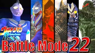 Ultraman FER - Battle Mode Part 22playing as ULTRAMAN COSMOS ( Luna mode )  in Hard Mode (遊玩角色 超人力霸王-高斯-月神模式 in 困難模式)have fun~   看片愉快Subscribe atsukitai ►https://goo.gl/v8LSTratsukitai FACEBOOK► https://goo.gl/0xLfGZanother Channel for backup ►https://goo.gl/HIBMjBULTRAMAN COSMOS in FE3 & FERhttps://www.youtube.com/playlist?list=PL22grjnEEAnCQP9LBMl2fVkBo5vKcuaTTULTRAMAN TIGA in FE3 & FERhttps://www.youtube.com/playlist?list=PL22grjnEEAnBBPWeekiz8YP61DZSAAKOWTokusatsu Song cover by atsuki 翻唱特攝歌曲 https://www.youtube.com/playlist?list=PL22grjnEEAnC78ab_tdamy8njSQd8byDyUltraman Fighting in FE3 & FERhttps://www.youtube.com/playlist?list=PL22grjnEEAnCuEjIV7eO4OBY778HqAp5-Ultra Battle Episode edited by atsuki playlisthttps://www.youtube.com/playlist?list=PL22grjnEEAnDIuBs5tA_oURN0ycHc23OWALL Kaiju & Alien fighting in FER 2016 Editionhttps://www.youtube.com/playlist?list=PL22grjnEEAnCIzAIBWaiQ8mrDxqyO9OSFUltraman Fighting in FER HD Re-Edited Playlisthttps://www.youtube.com/playlist?list=PL22grjnEEAnDC9saiQ85FbmMMocpJiXfXUltraman FE3 Story Mode 1080P HD Playlist By atsukihttps://www.youtube.com/playlist?list=PL22grjnEEAnD_4K8Y5iJCmkjWk83rfuy2Ultraman FE3 Tag Mode 1080P HD Playlist By atsukihttps://www.youtube.com/playlist?list=PL22grjnEEAnBJeOnC-ksdgcL1e6J6FXLEUltraman FE3 Battle Mode 1080P HDhttps://www.youtube.com/playlist?list=PL22grjnEEAnCqTS1igqrIBeX0mE65IcAzUltraman FE3 BGM/OST/SE - Playlisthttps://www.youtube.com/playlist?list=PL22grjnEEAnCcPUxLdP8lzanmEvYBAov9ULTRAMAN Game Sound Effectshttps://www.youtube.com/playlist?list=PL22grjnEEAnDtL-J-ektnYKddJoiGJOQOULTRAMAN FER MISSION POINT English Sub 超人力霸王 戰鬥進化重生 任務攻略 中文字幕https://www.youtube.com/playlist?list=PL22grjnEEAnB-BMumP2TrHx1qCGuKWsj5ULTRAMAN FER Story Mode 1080P English Sub 超人力霸王 戰鬥進化重生 中文劇情https://www.youtube.com/playlist?list=PL22grjnEEAnC-Bg4AsWEEHaFlWyN8AMU_Ultraman FER Battle Mode 1080P HDhttps://www.youtube.com/playlist?list=PL22grjnEEAnDbtWWpizy5qv5mP_OVtpG7Ultraman FER BGM/OST/SE - Playlisthttps://www.youtube.com/playlist?list=PL22grjnEEAnA-3TYp9UQHfuFbc9UKHjXYULTRAMAN 2004 PS2 Story Mode ~1080P 60fps~ playlisthttps://www.youtube.com/playlist?list=PL22grjnEEAnAKMLJfa5T8XB-Li7KXuFS1ULTRAMAN 2004 PS2 Return Of Ultraman Mode ~1080P 60fps~ playlisthttps://www.youtube.com/playlist?list=PL22grjnEEAnAHaGtSxUlKXRiALTEp7JkBULTRAMAN 2004 PS2 Monster Mode ~1080P 60fps~ playlisthttps://www.youtube.com/playlist?list=PL22grjnEEAnBzO1Zekylhgjk5_csio10mPS2 Ultraman Nexus Story Mode 1080P HD 超人力霸王納克斯 中文劇情https://www.youtube.com/playlist?list=PL22grjnEEAnDssAEemE2UxcTjEkdF8PRpPS2 Ultraman Nexus Battle Mode 1080P HDhttps://www.youtube.com/playlist?list=PL22grjnEEAnBDZwfTeL0kC6bqwL7JvRx7PS2 Ultraman Nexus BGM/OST Playlisthttps://www.youtube.com/playlist?list=PL22grjnEEAnCB_V-eaE64wO6ok7q_y1myPS2 Ultraman Nexus Night Raider Mode 1080P HDhttps://www.youtube.com/playlist?list=PL22grjnEEAnAqFGdkBIhUlYiRk6C3gn3WUltraman FE2 Battle Mode 1080P HDhttps://www.youtube.com/playlist?list=PL22grjnEEAnAB8bxpo2M7QABd_fdaXEi4Ultraman FE2 Story Mode 1080P HDhttps://www.youtube.com/playlist?list=PL22grjnEEAnCv8hFBWoXWYRFvPcF23akbUltraman FE2 BGM/OST Playlisthttps://www.youtube.com/playlist?list=PL22grjnEEAnBgXs0CE2T2yUInTu2NiN-UUltraman FE1 Battle Mode 1080P HDhttps://www.youtube.com/playlist?list=PL22grjnEEAnA_XnnuJDk1S-ui_WqP5mTjUltraman FE1 BGM/OST/SE - Playlisthttps://www.youtube.com/playlist?list=PL22grjnEEAnDzU99cZk6yiRFvXBE3C9nIUltraman - Kaijuu Teikoku no Gyakushuu ( ウルトラマン  怪獣帝国の逆襲 1987 ) 1080P Playlisthttps://www.youtube.com/playlist?list=PL22grjnEEAnDtiiDjPhavW7CarpIAk8rw