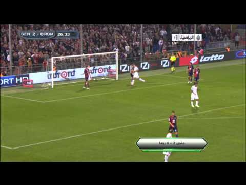 Genoa 2-4 AS Roma - All goals & Highlights - 21/10/2012