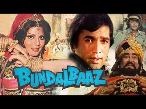 Bundal Baaz (1976) Full Hindi Movie   Rajesh Khanna, Shammi Kapoor, Sulakshana Pandit, Ranjeet