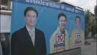 2007-12-20-situation-election-Bkk-Thailand
