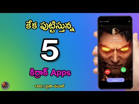 Top 5 Useful Android Apps For Students | Latest Apps To Make Your Mobile Interesting | Tech Siva