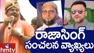 BJP MLA Raja Singh sensational comments on Owaisi Brothers