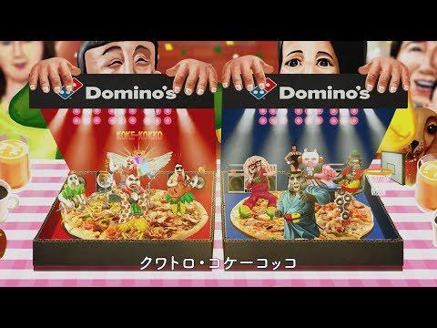 Прикольная японская реклама пиццы