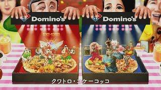 Как рекламируют пиццу Domino's в Японии
