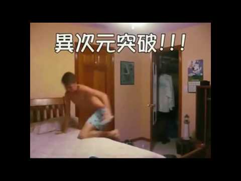 魔獸帳號被媽媽刪掉,小屁孩在房間瘋狂暴走中風!中文版