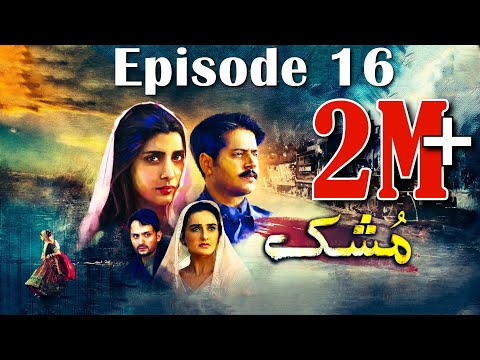 Mushk | Episode #16 | HUM TV Drama | 28 November 2020 | An Exclusive Presentation by MD Productions