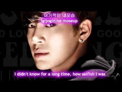 Se7en Understand [Eng Sub + Romanization + Hangul] HD