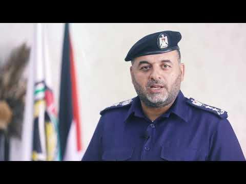 أهم إنجازات الشرطة والقضايا خلال الأسبوع 10/17/2019