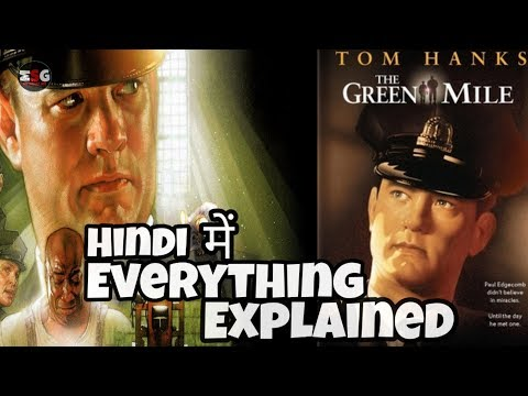 The Green Mile (1999) | Detailed Explained | Hindi | Sci-Fi Movie
