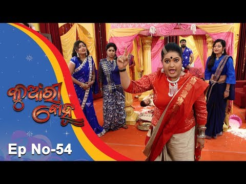 Video Kunwari Bohu | Full Ep 54 | 8th Dec 2018 | Odia Serial – TarangTV download in MP3, 3GP, MP4, WEBM, AVI, FLV January 2017