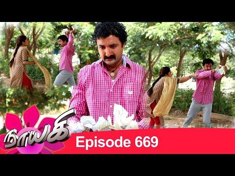 Naayagi Episode 669, 25/08/2020