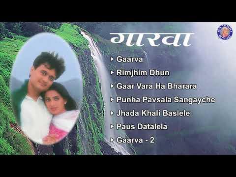 Video Garva All Songs | Audio Jukebox | Milind Ingle, Saumitra | Marathi Rain Songs download in MP3, 3GP, MP4, WEBM, AVI, FLV January 2017