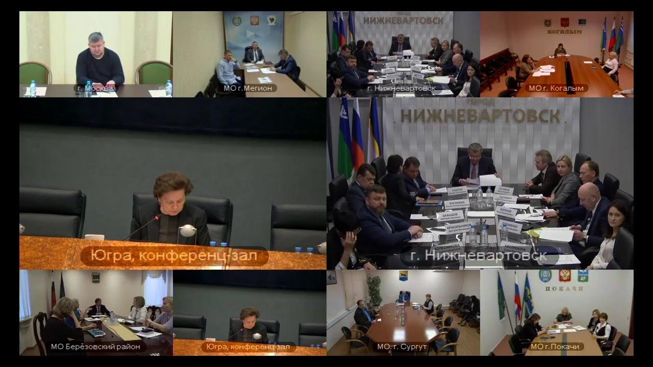 Заседание Инвестиционного совета от 6 февраля 2020 года