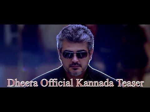 Video Dheera Official Kannada Teaser | Ajith Kumar, Arya, Nayantara, Taapsee Pannu download in MP3, 3GP, MP4, WEBM, AVI, FLV January 2017