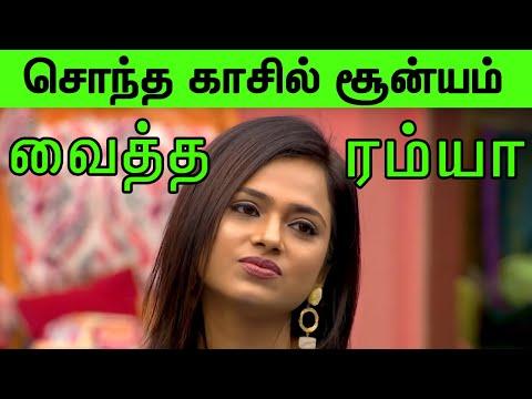 Ramya's Brother and Sister Interview Troll | Bigg Boss 4 Tamil | Title Winner Aari | Aari Mass