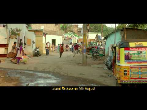 Manamantha  Movie Title song