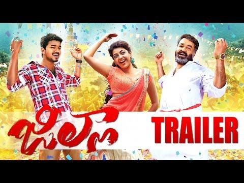 Jilla Telugu Theatrical Trailer - Mohanlal | Vijay | Kajal Agarwal | Brahmanandam