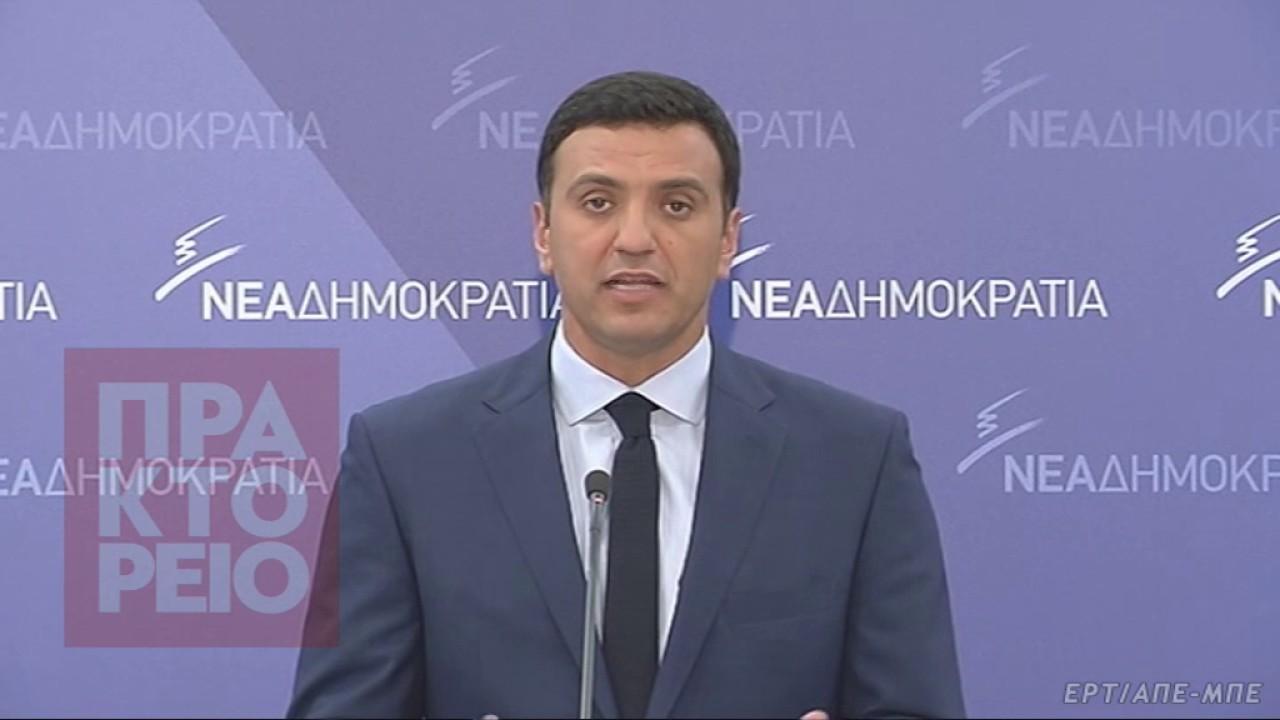 B.Κικίλιας: Χάσαμε τρία χρόνια από την πολιτική ΣΥΡΙΖΑ-ΑΝΕΛ