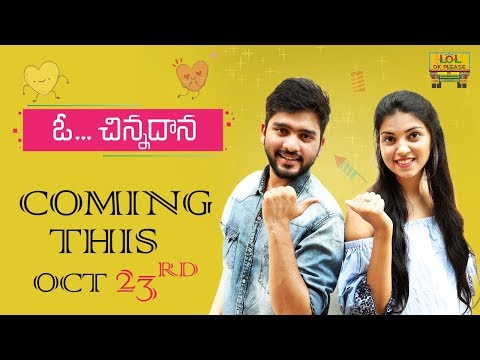 O Chinnadhana New Comedy Web Series - Promo || Comedy Web Series || Lol Ok Please