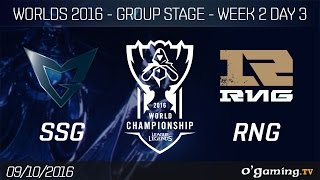 SSG vs RNG - World Championship 2016 - Group Stage Week 2 Day 3