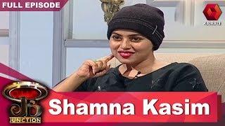 Video JB Junction: Shamna Kasim (Poorna) - Part 2 | 24th September 2017 | Full Episode MP3, 3GP, MP4, WEBM, AVI, FLV Mei 2018