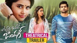 Vunnadhi Okate Zindagi Theatrical Trailer   Ram   Anupama