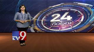 24 Hours 24 News - 19-08-2017 - TV9