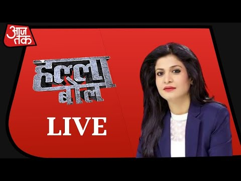 Halla Bol LIVE | 'ड्रग्स गैंग' की ग्रुप 'एडमिन' दीपिका! | Anjana Om Kashyap | Aaj Tak Live TV