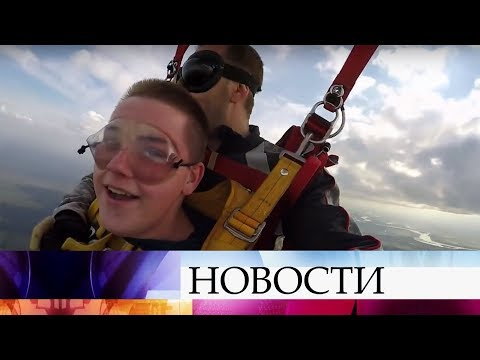 Первый канал и«Русфонд» продолжают совместную акцию помощи тяжелобольным детям. (видео)