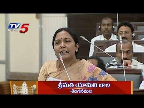 Yamini Bala Praises Chandrababu | Women Welfare Schemes | AP Assembly : TV5 News