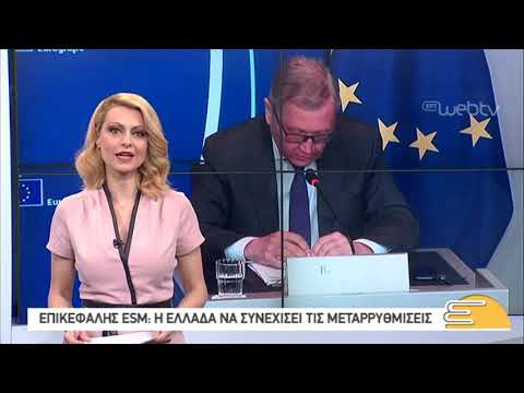 Τίτλοι Ειδήσεων ΕΡΤ3 10.00 | 14/03/2019 | ΕΡΤ