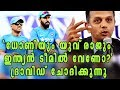 Selectors need to sort out Futures of Dhoni and Yuvraj says Dravid  Oneindia Malayalam waptubes