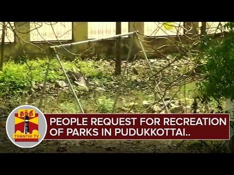 People-request-recreation-of-Parks-in-Pudukkottai-Thanthi-TV