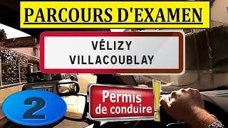 Velizy-Villacoublay France  City new picture : Examen permis de conduire Vélizy-Villacoublay (vidéo n°2)
