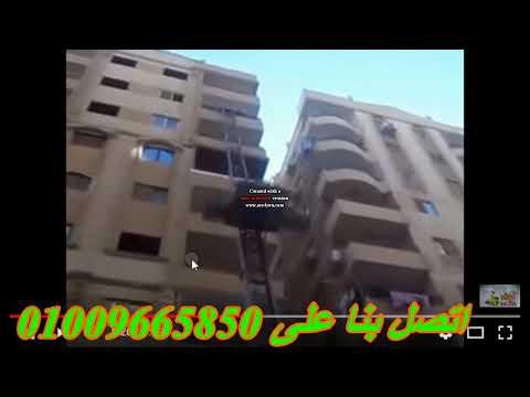 ونش رفع عفش بالهرم 01090216656