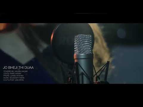 Duaa_cover by shanghi
