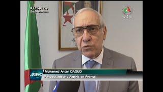 L'ambassadeur d'Algérie en France, Antar Daoud, se rend au centre  du consulat général à Paris.