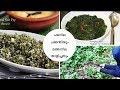 അടുക്കള തോട്ടവും പയർ ഇല ചമ്മന്തിയും || Adukkalathottam / Bean Leaf And Pumpkin Leaf Thoran