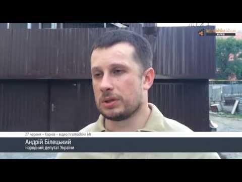 Андрій Білецький про ситуцію на фронті і країні