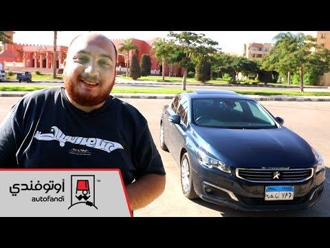 تجربة قيادة بيجو 508 2017 ... 2017 Peugeot 508 Review