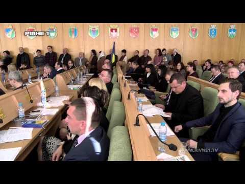 Володимир Ковальчук втратив більшість в Рівненській облраді? [ВІДЕО]