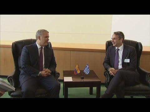 Η διεύρυνση της οικονομικής συνεργασίας Ελλάδας – Κολομβίας στην συνάντηση Μητσοτάκη-Μαρκές.