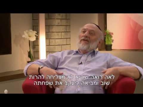 Беседы об Иудаизме - \