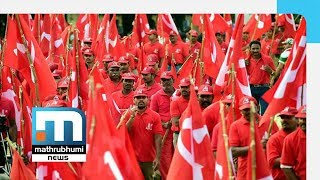 Video CPM Comes In For Praise In Washington Post| Mathrubhumi News MP3, 3GP, MP4, WEBM, AVI, FLV September 2018