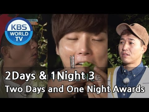 2Days & 1Night Season3 : 10th Year!! Two Days And One Night Awards [ENG/THA/2017.10.29]