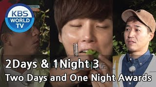 Nonton 2days   1night Season3   10th Year   Two Days And One Night Awards  Eng Thai 2017 10 29  Film Subtitle Indonesia Streaming Movie Download