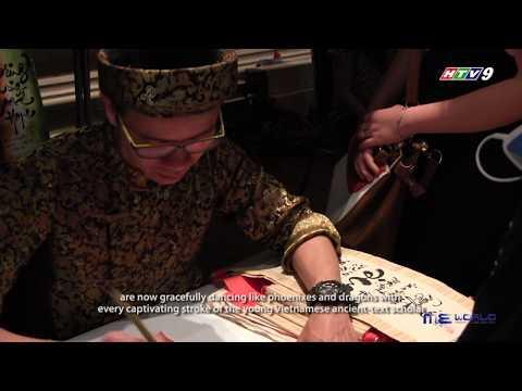 Việt Kiều Tây Úc cùng TLSQ VN tai PERTH don Tet At Mui 2015 - Thời lượng: 9 phút, 50 giây.