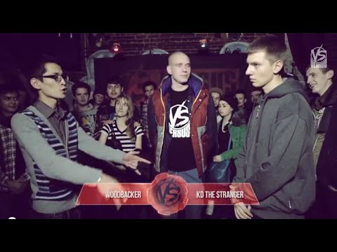 Versus Battle «Fresh Blood», Раунд 3: Woodbacker Vs KD The Stranger (2015)
